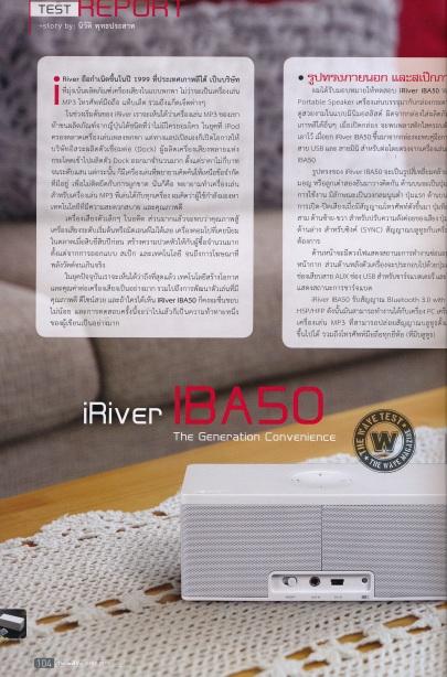 iRiver: IBA50