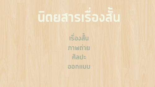 poster-short-stories01