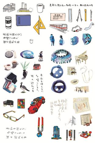 sticker-sheet