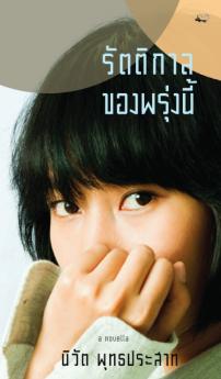 bookmarkpc012 copy