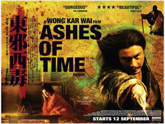Ashes-of-Time-quad