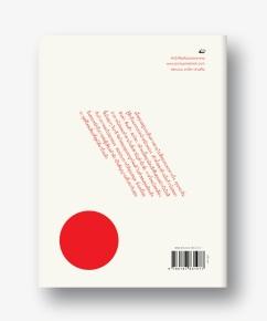 Vickran_cover-05-new copy