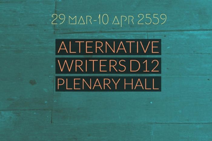 Alternative Writers D12