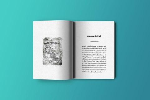 open-book-mockup02